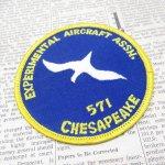 オート&ツール&ガレージ&乗り物系全般  ワッペン Experimental Aircraft Association
