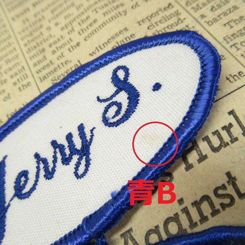 ワッペン ネームタグ Jerry S 各種【画像3】