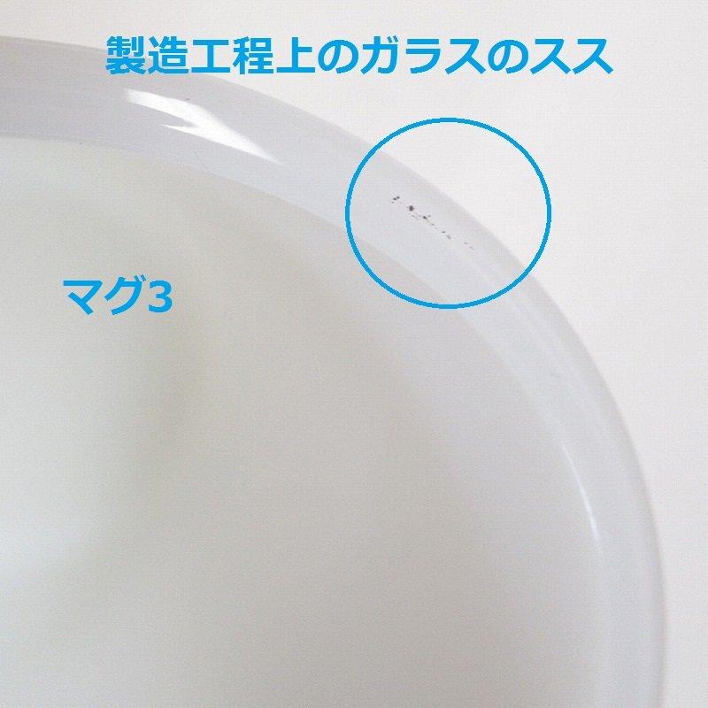 ファイヤーキング ホワイト Dハンドルマグ デッドストック 4個セット オリジナルケース付き【画像31】