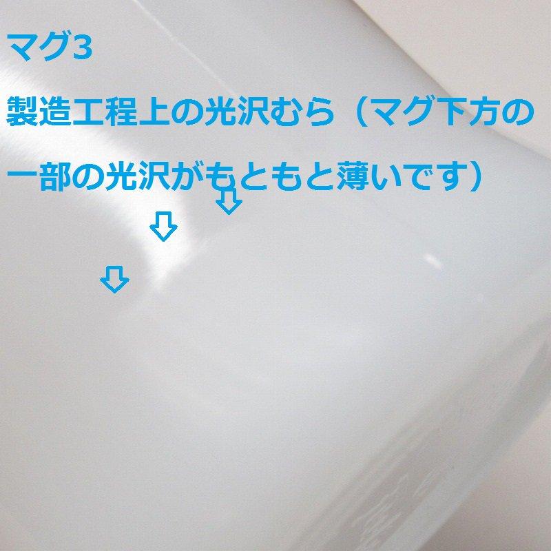 ファイヤーキング ホワイト Dハンドルマグ デッドストック 4個セット オリジナルケース付き【画像32】