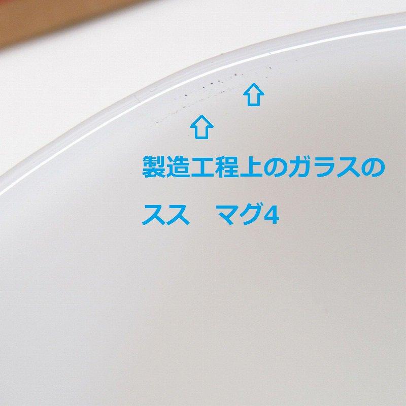 ファイヤーキング ホワイト Dハンドルマグ デッドストック 4個セット オリジナルケース付き【画像35】