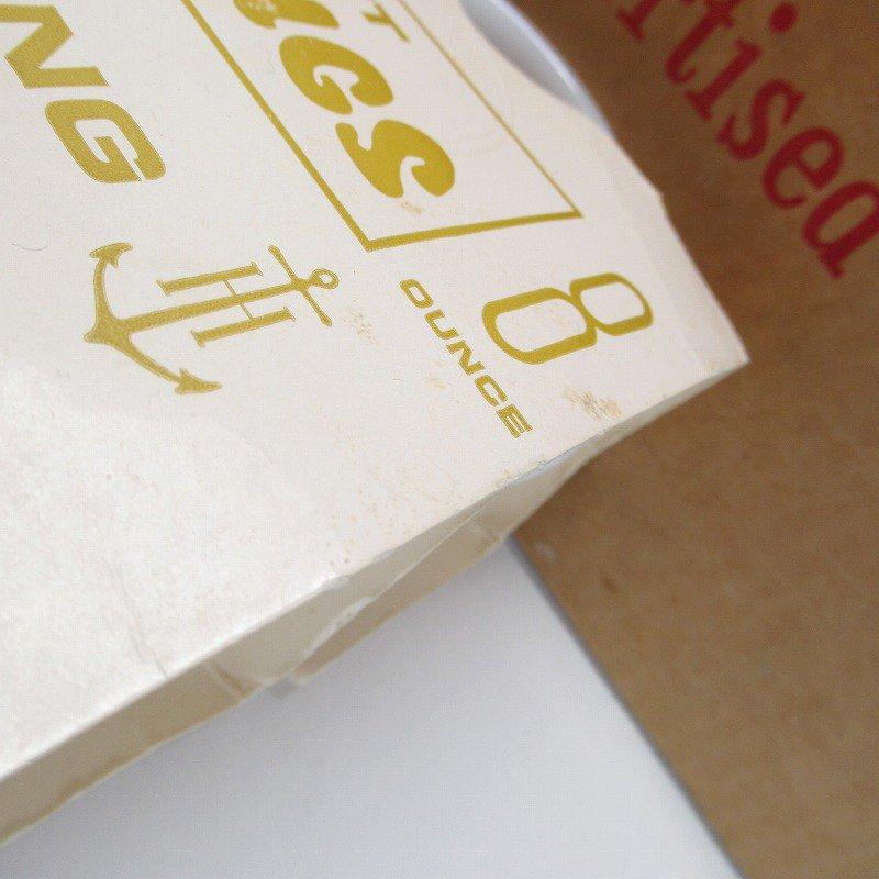 ファイヤーキング ホワイト Dハンドルマグ デッドストック 4個セット オリジナルケース付き【画像5】