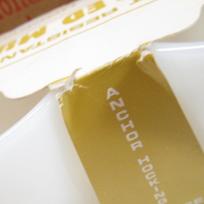 ファイヤーキング ホワイト Dハンドルマグ デッドストック 4個セット オリジナルケース付き【画像10】