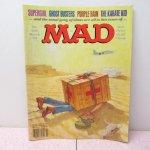 その他  MAD アメリカコミック雑誌 1985年 3月号