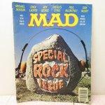 その他  MAD アメリカコミック雑誌 1985年 4月号