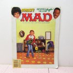 その他  MAD アメリカコミック雑誌 1985年 7月号