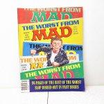 その他  MAD アメリカコミック雑誌 1985年 冬特大号