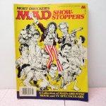 その他  MAD アメリカコミック雑誌 160ページ超特大号