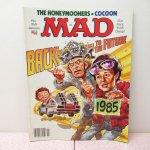 その他  MAD アメリカコミック雑誌 1986年 1月号