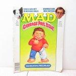 その他  MAD アメリカコミック雑誌 1986年 9月号
