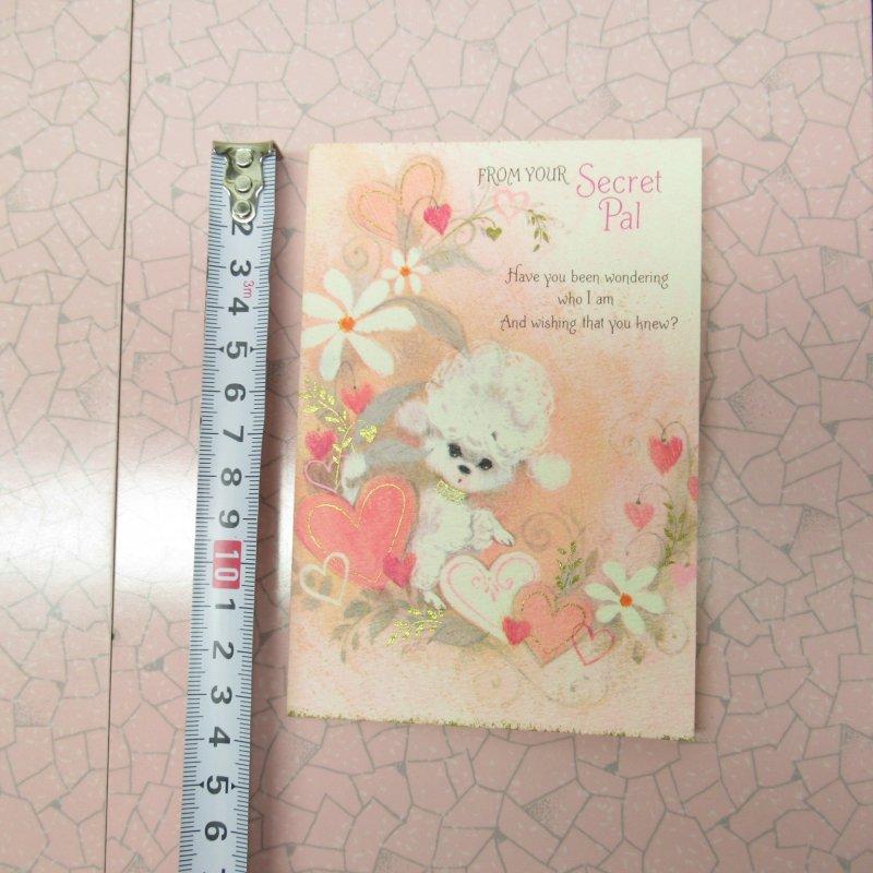 バレンタインカード Secret Pal ホワイトプードル【画像5】