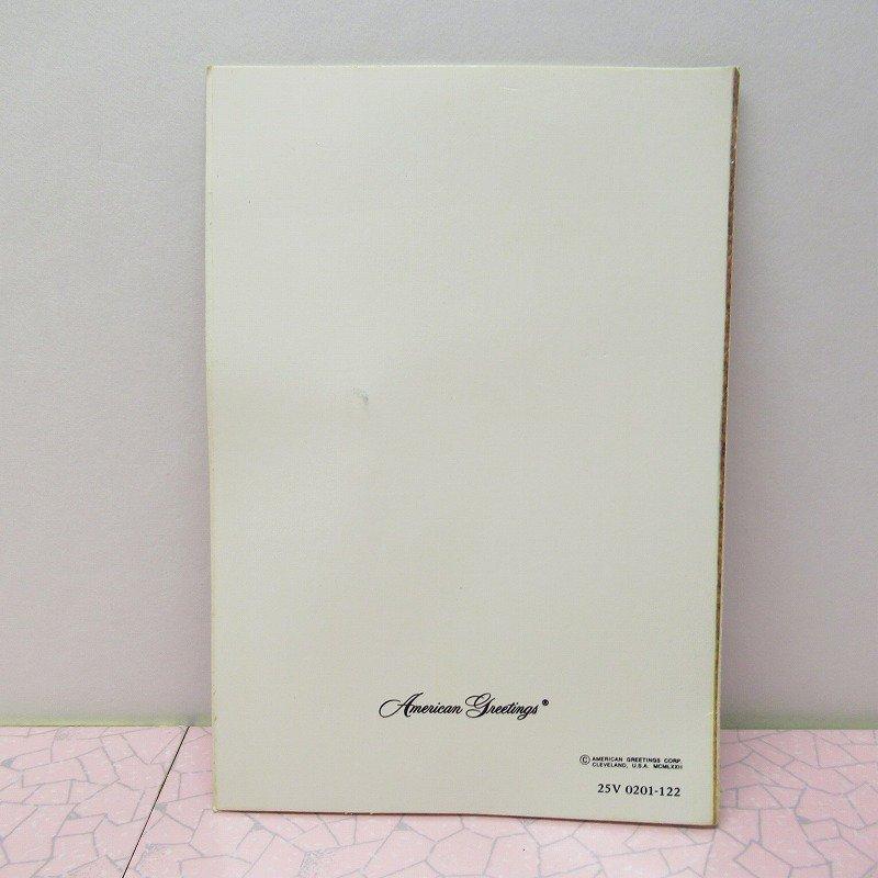 バレンタインカード With Love マンダリン【画像2】