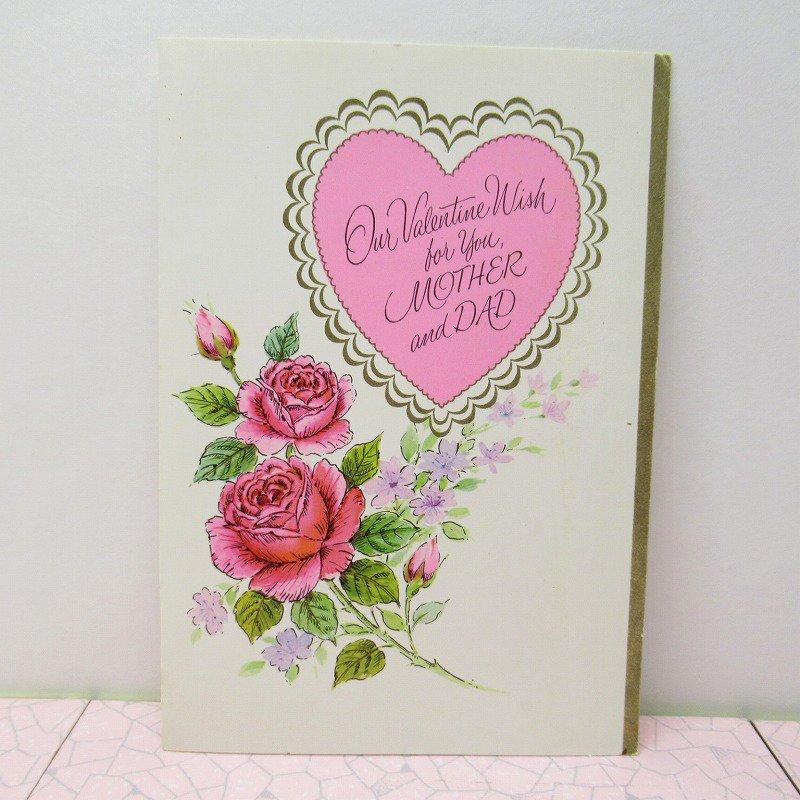 バレンタインカード ローズ Mother & Dad
