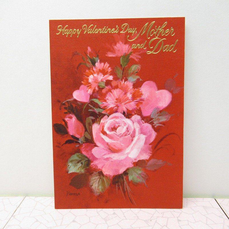 バレンタインカード カーネーション&ピンクローズ Mother & Dad