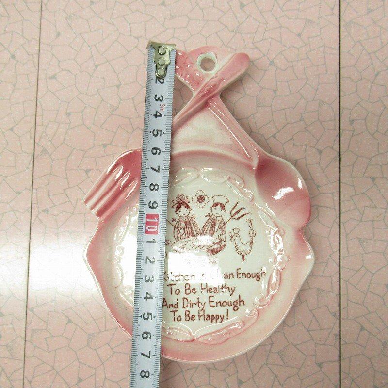 スプーンレスト 壁掛け ピンクキッチン 米国輸出用日本製 ラベル付【画像4】