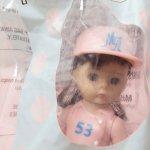 マクドナルドハッピーミール人形  マダムアレキサンダー ドール マクドナルドミール 野球女の子 未使用