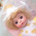 マクドナルドハッピーミール人形  マダムアレキサンダー ドール マクドナルドミール オズ デイジーマンチキン 未使用
