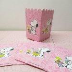 その他  並行輸入品 スヌーピー イースター 紙製ボックス ピンク