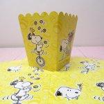 その他  並行輸入品 スヌーピー イースター 紙製ボックス 黄色