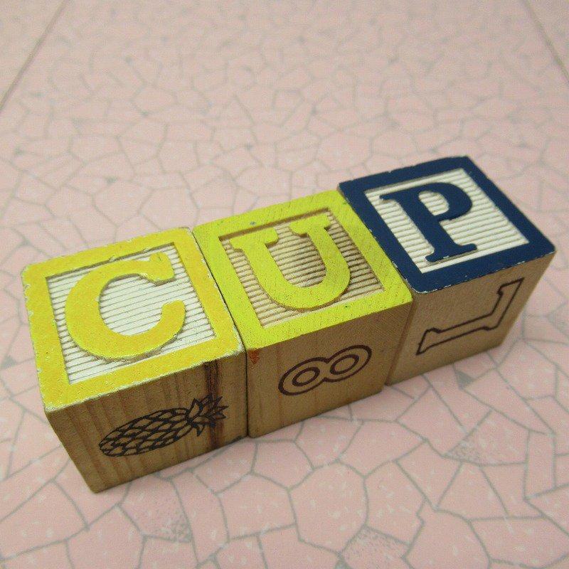 アルファベットブロック 木製 CUP