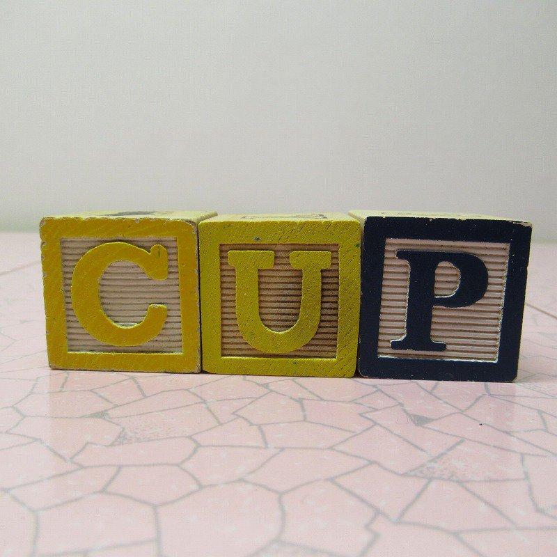 アルファベットブロック 木製 CUP【画像2】