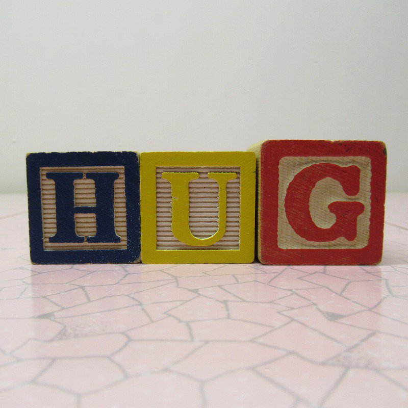 アルファベットブロック 木製 HUG【画像2】