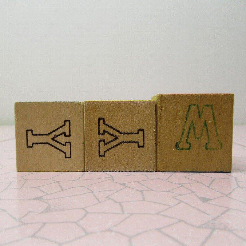 アルファベットブロック 木製 HUG【画像3】