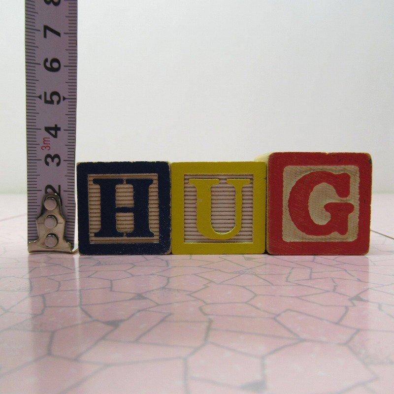 アルファベットブロック 木製 HUG【画像8】