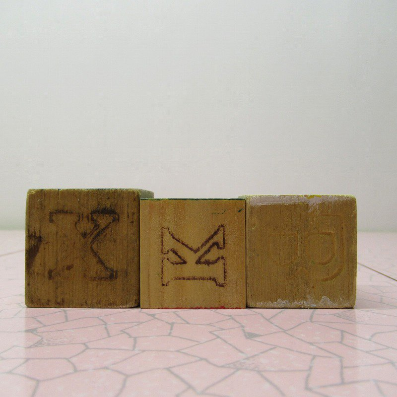 アルファベットブロック 木製 BOX【画像5】