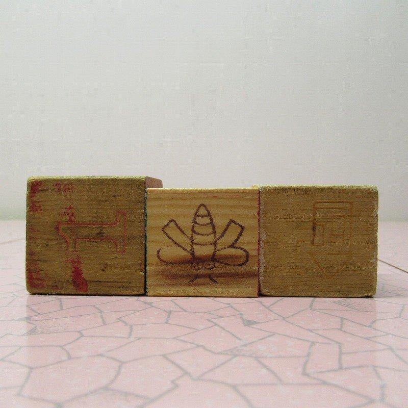 アルファベットブロック 木製 BOX【画像6】