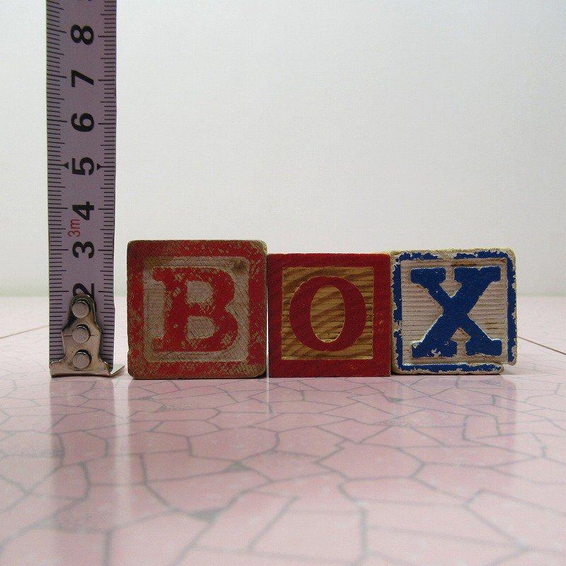 アルファベットブロック 木製 BOX【画像8】