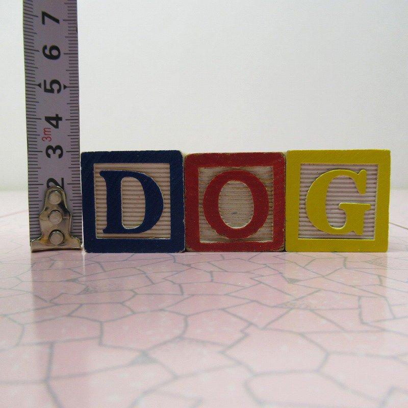 アルファベットブロック 木製 DOG【画像8】