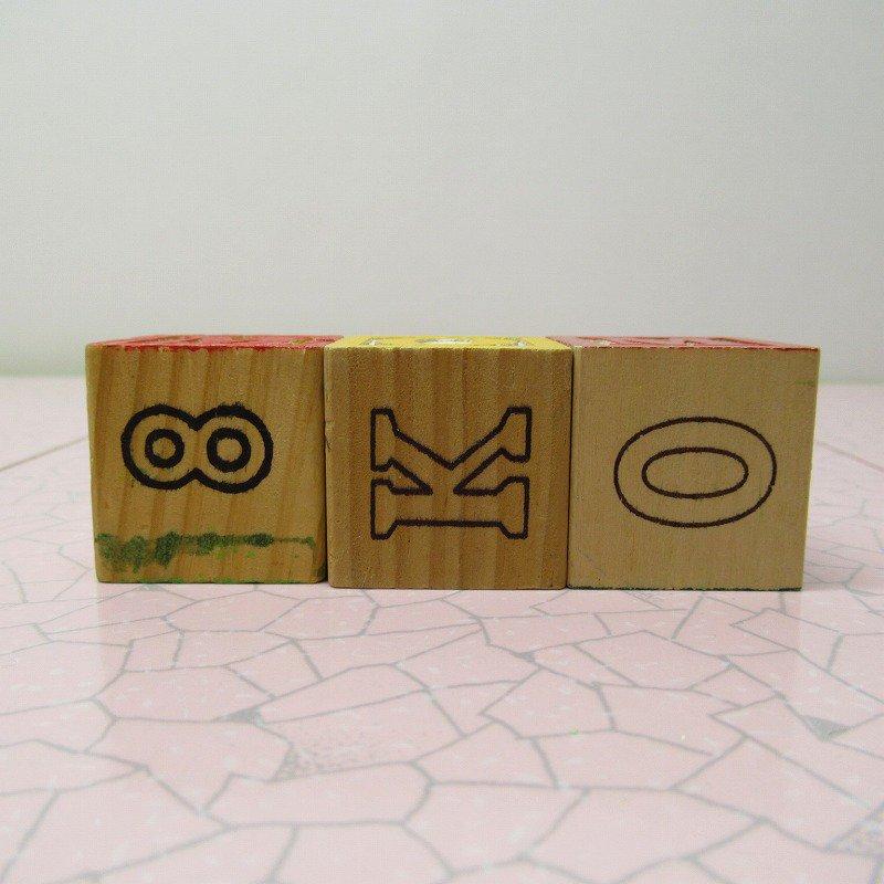 アルファベットブロック 木製 MOM【画像2】