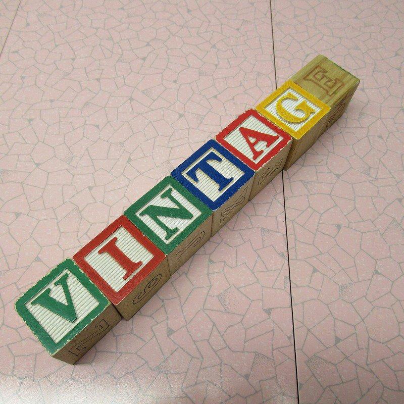 アルファベットブロック 木製 VINTAGE