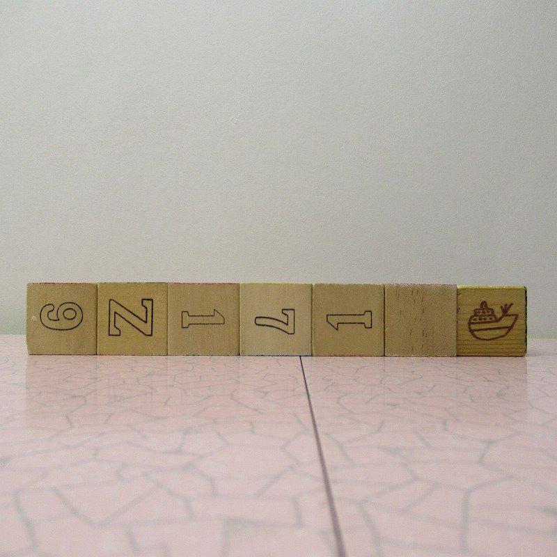 アルファベットブロック 木製 VINTAGE【画像5】
