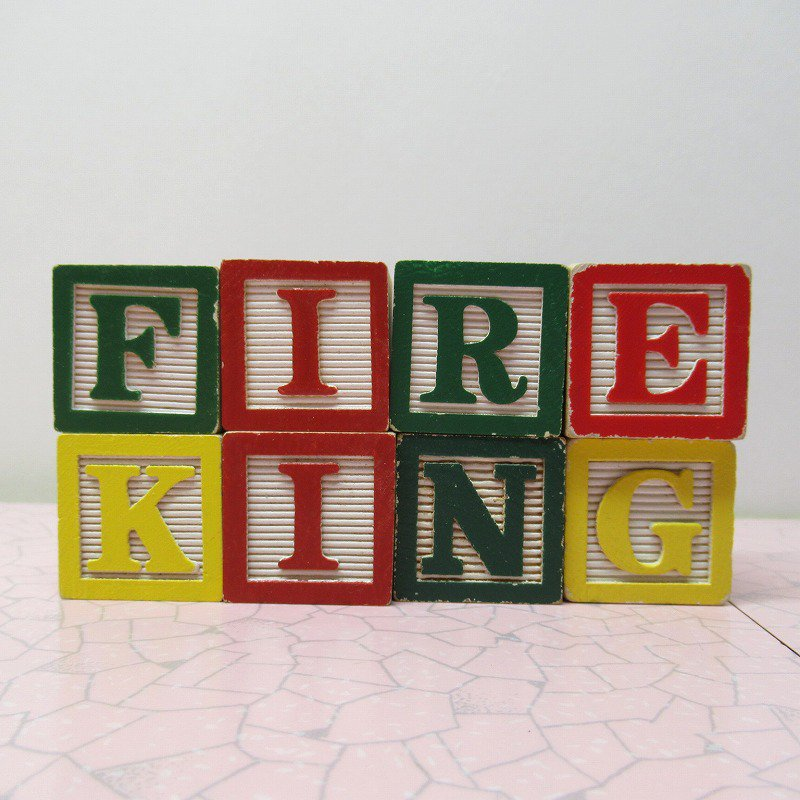 アルファベットブロック 木製 FIRE KING【画像2】