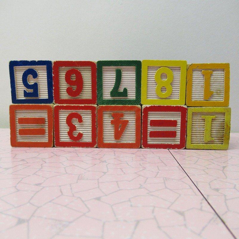 アルファベットブロック 木製 数字セット【A】【画像3】