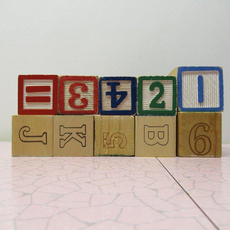 アルファベットブロック 木製 数字セット【C】【画像2】