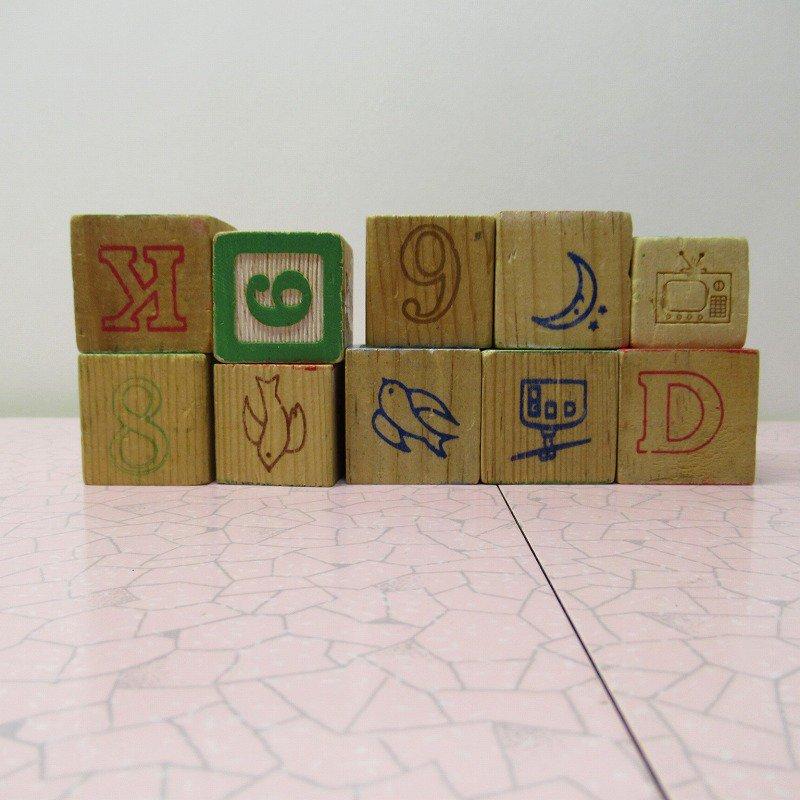 アルファベットブロック 木製 数字セット【F】【画像4】