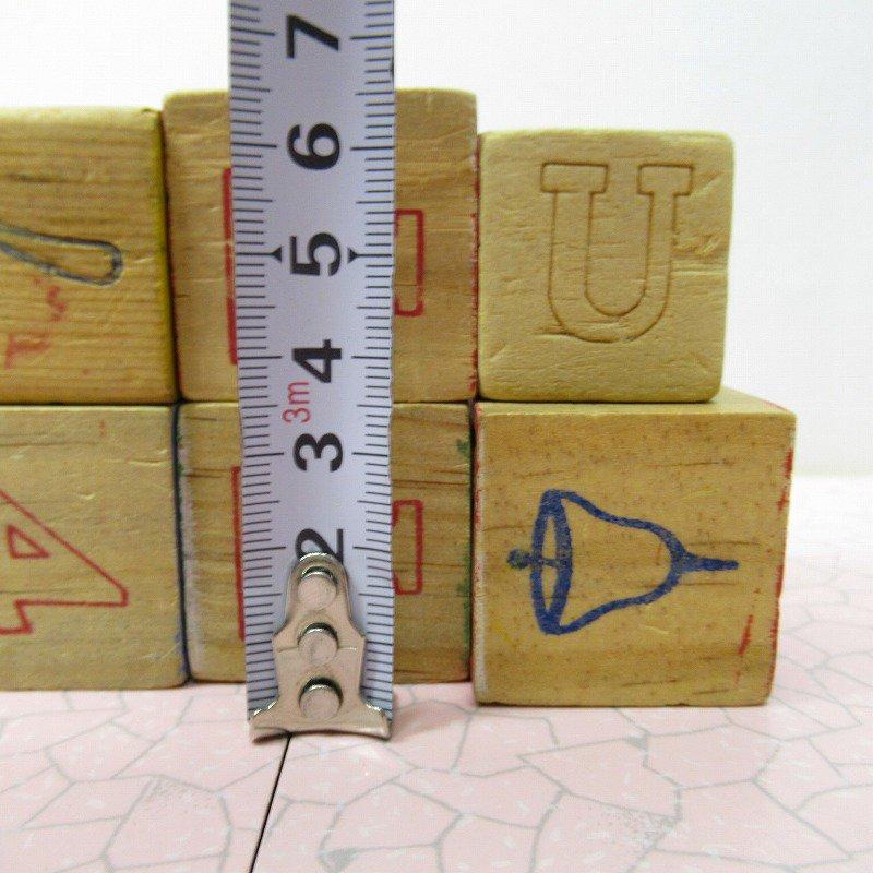 アルファベットブロック 木製 数字セット【F】【画像7】