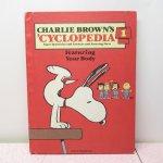 スヌーピー  スヌーピー チャーリーブラウン事典 Featuring Your Body ブック