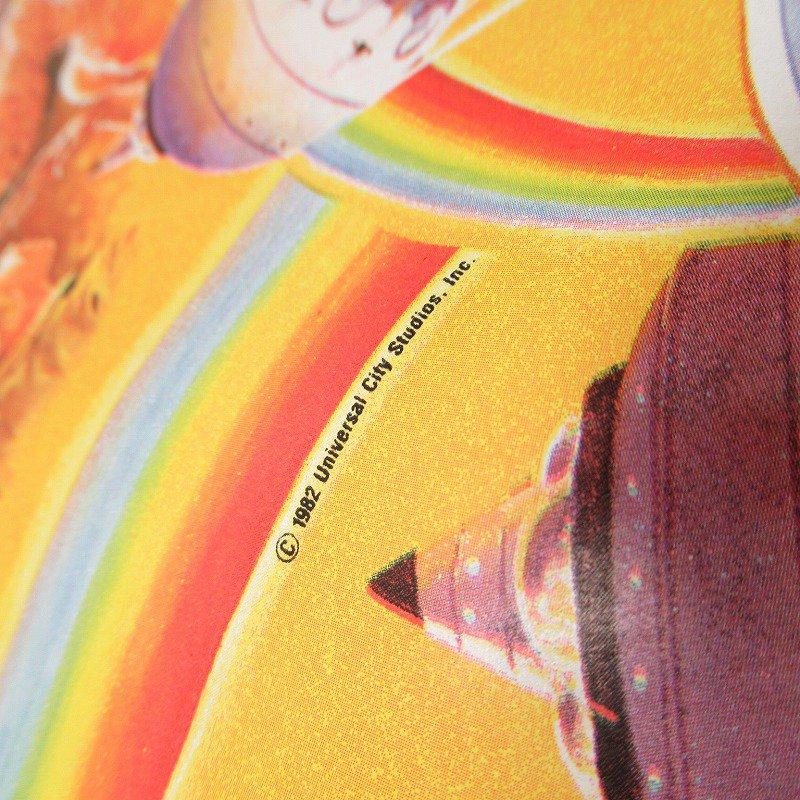 E.T. ラッピングペーパー 1982年 黄色【画像5】
