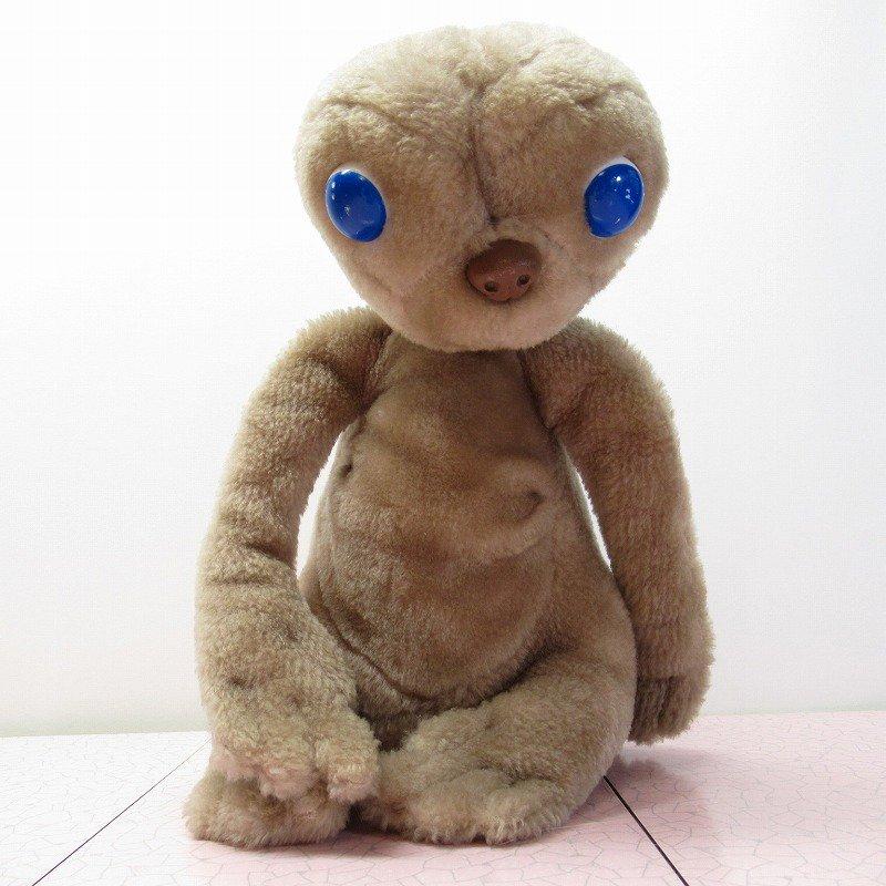 E.T. カマール社 30センチサイズ ぬいぐるみ