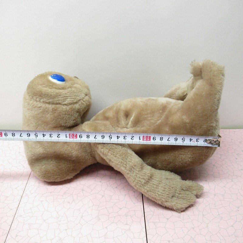 E.T. カマール社 30センチサイズ ぬいぐるみ【画像17】