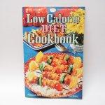 ブックス  レシピブック ローカロリークッキングブック 1977年