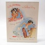 使用済  ヴィンテージ父の日カード To My Husband... 使用済 1940年~50年代