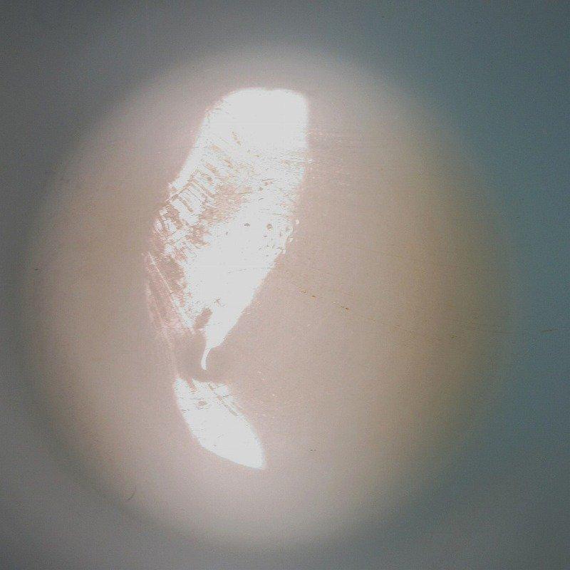ファイヤーキング ソーダマグ 青 C【画像8】