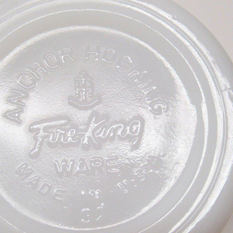 ファイヤーキング  マグ カントリーキッチン A【画像23】