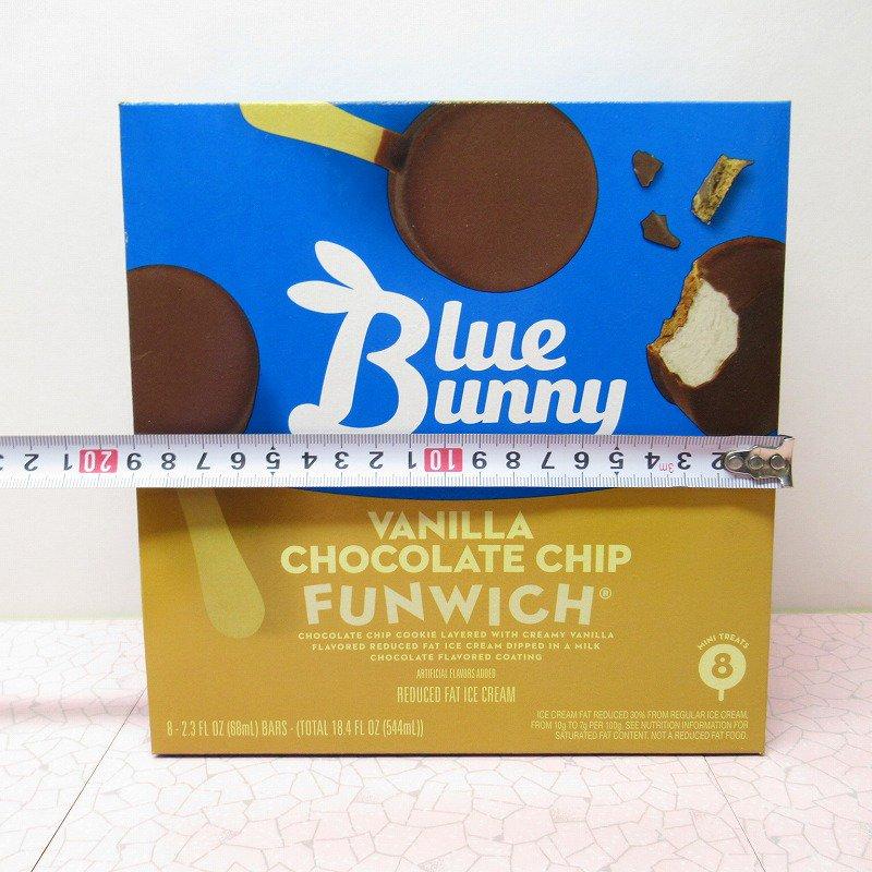 アイスクリーム パッケージ ブルーバニー ファンウィッチ【箱のみ】【画像11】