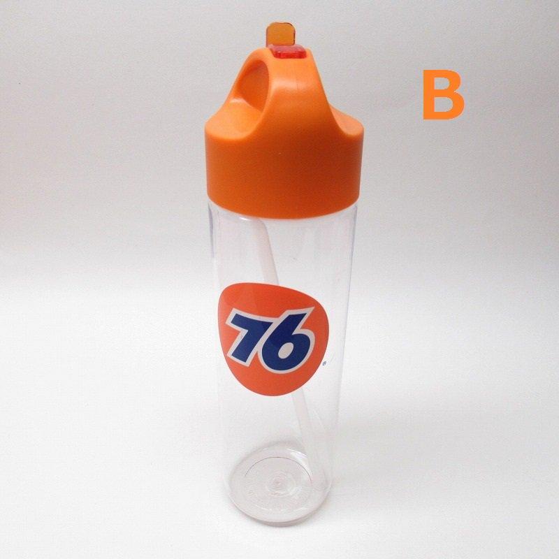 ユノカル76 プラスチック製 ウォーターボトル【画像15】